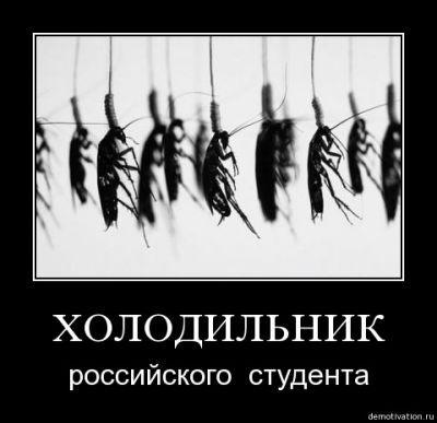 http://static.diary.ru/userdir/1/1/9/7/1197321/47535248.jpg