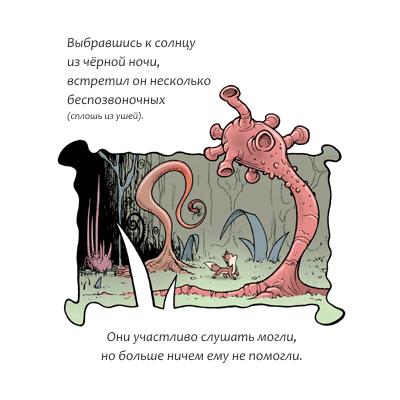 http://static.diary.ru/userdir/1/1/9/7/1197750/64551528.png