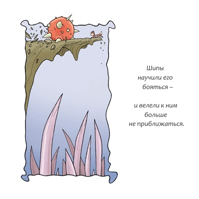 http://static.diary.ru/userdir/1/1/9/7/1197750/64551531.png