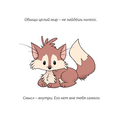 http://static.diary.ru/userdir/1/1/9/7/1197750/64551621.png