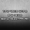 Ka_Lyrra