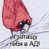 Феран