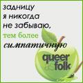 fotin@