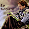 artamoshechka