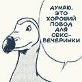 Levittra_Hazard