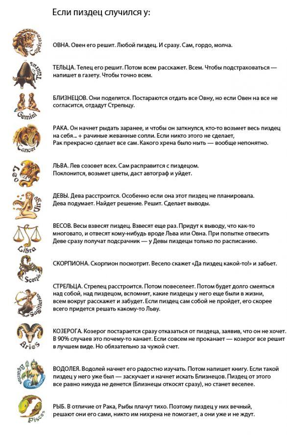 goroskop-seksualniy-dlya-zhenshini-streltsa