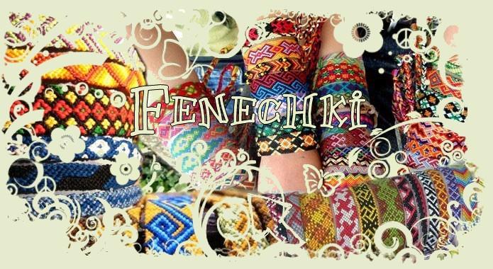 14 мар 2013 Схемы плетения фенечек.  Вот о схемах фенечки-шотландки и поговорим.