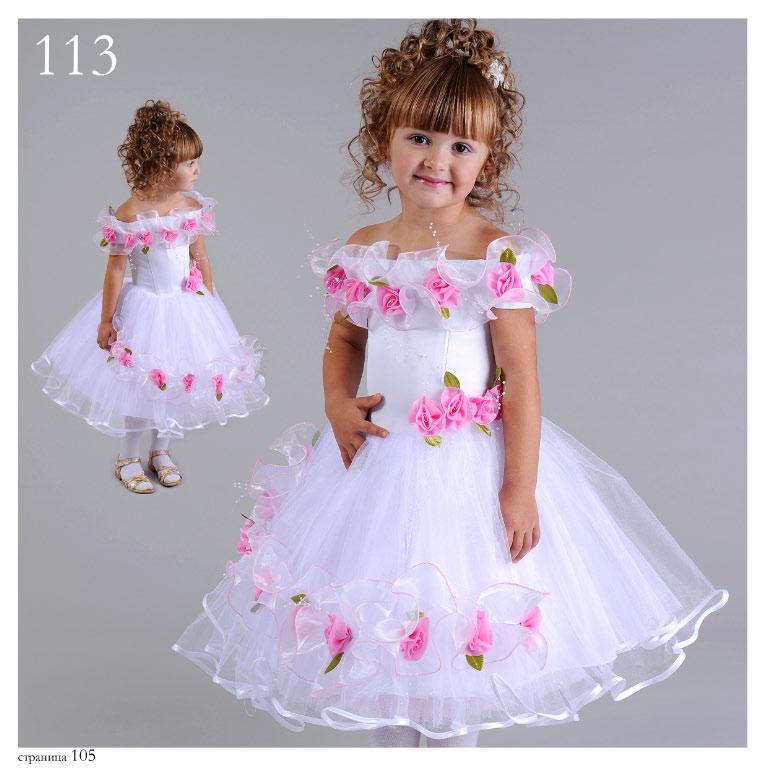 Как сшить летнее праздничное платье для девочки