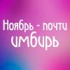 HousemAnka