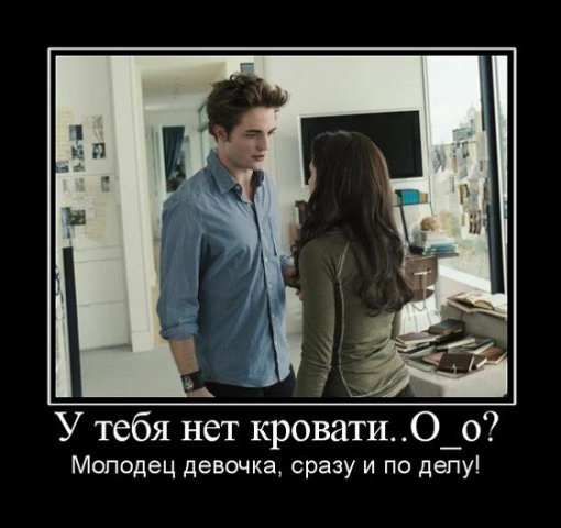 Static diary ru userdir 1 2 3 0 1230345 4885822