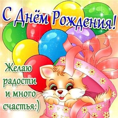 Поздравление с днем рождения жены подруге