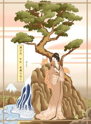 Кицунэ (яп. 狐) - японское название лисы, в японском фольклоре - лиса-демон, обворожительная лиса-искусительница...