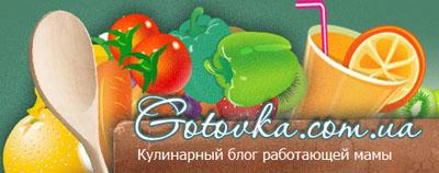 gotovka.com.ua