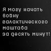 Арчи Хмелевский