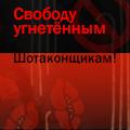ритмичный вирус Шопена