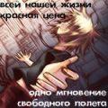 Сарт_Ожидающий