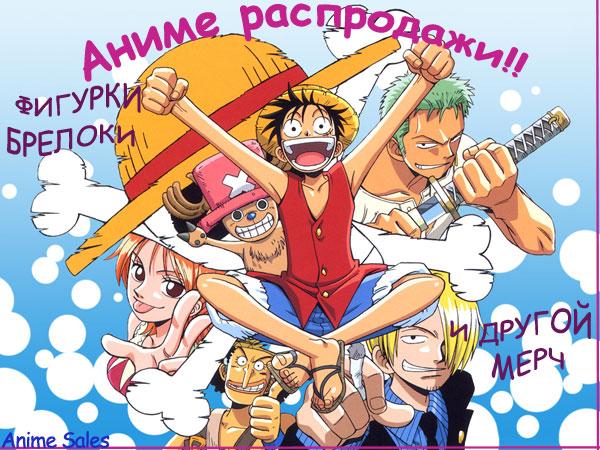 дневники аниме картинки: