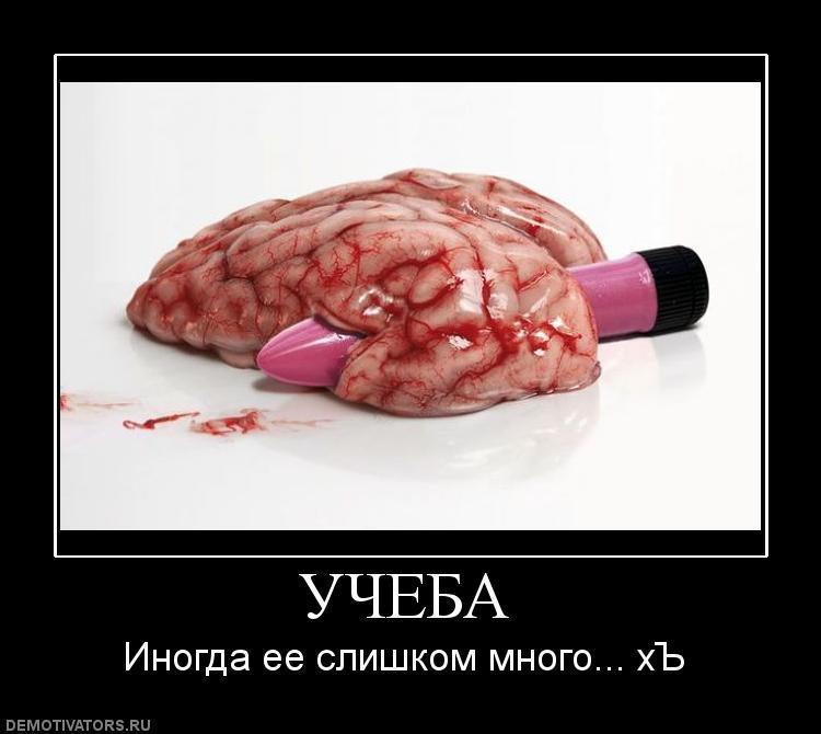 foto-devushki-smotryat-kak-parni-drochat
