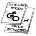 алКошка