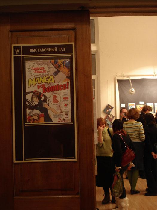 Выставки екатеринбург январь