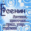 Юнона Алексеевна