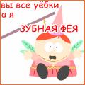 Яша Скрипкин