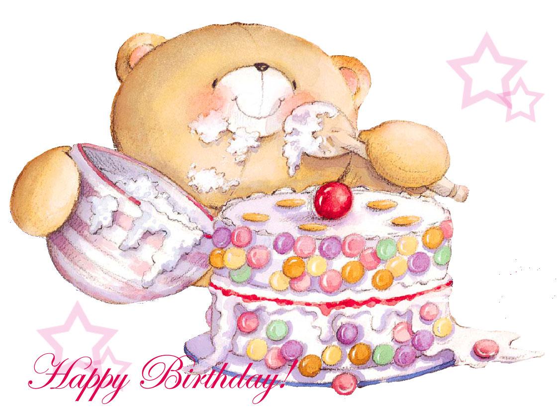 Очень грустное поздравления с днем рождения