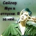 Raynar