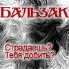 D is Daniel