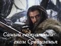 Волчица Юлия