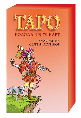 Карты Таро. 5613355