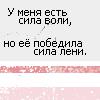 АнтеЛеона