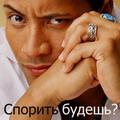 +Crispin+