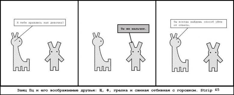 http://static.diary.ru/userdir/1/2/7/3/1273446/44701090.jpg