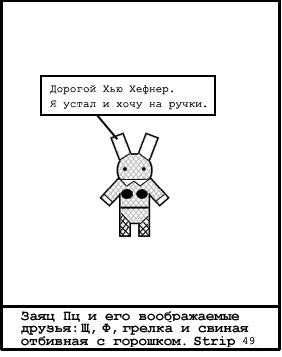 http://static.diary.ru/userdir/1/2/7/3/1273446/44701114.jpg