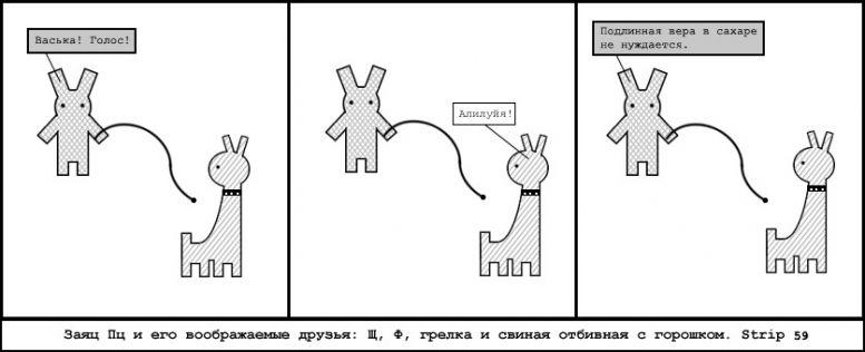 http://static.diary.ru/userdir/1/2/7/3/1273446/44701141.jpg