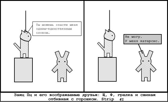 http://static.diary.ru/userdir/1/2/7/3/1273446/44701150.jpg