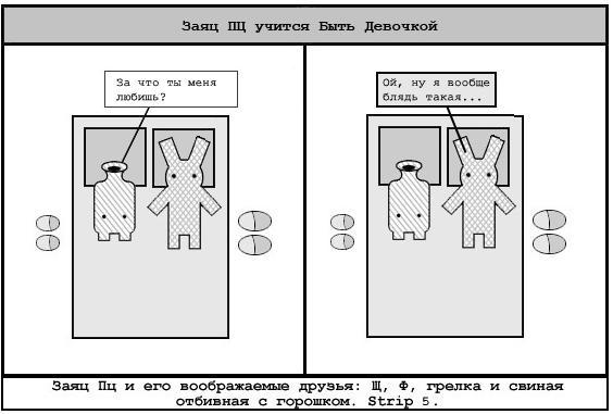 http://static.diary.ru/userdir/1/2/7/3/1273446/44701201.jpg