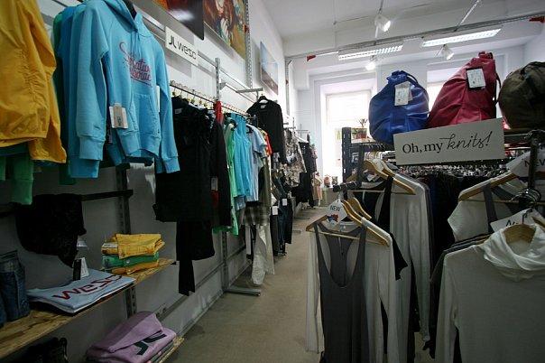 Юность Магазин Спб