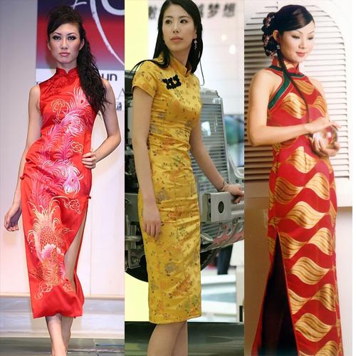 Японское Yfwbjyfkmyjt Платье Купить 95
