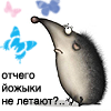 Melancholy_June