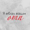 зая-изая