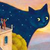 шумный город для синей кошки
