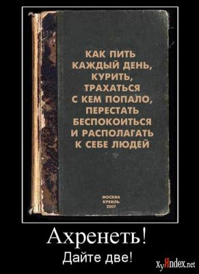 http://static.diary.ru/userdir/1/2/8/5/1285188/48428245.jpg