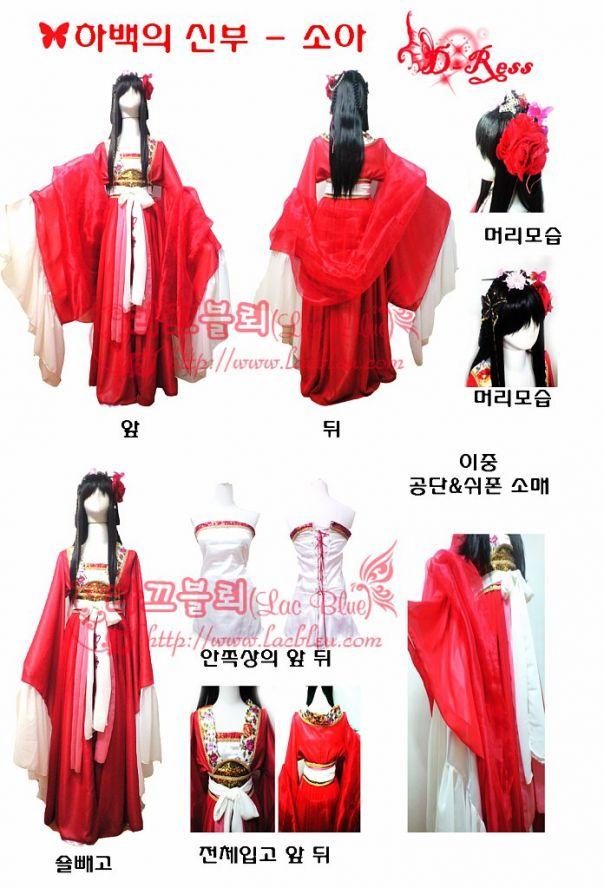 Как сшить корейский костюм 45