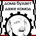Дейдара Роджерс