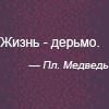 =Девушка без прошлого=