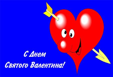 http://static.diary.ru/userdir/1/2/8/9/1289595/44947579.jpg