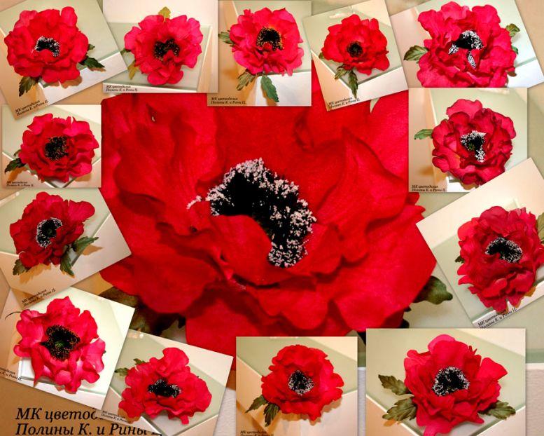 Как сделать цветы маки из ткани своими руками фото