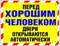 МИЛЛИОНдолларовСША